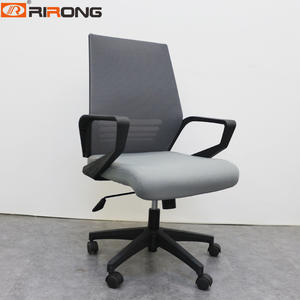 RR-019C Office Mesh Chair