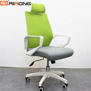 Leather Office Mesh Chair