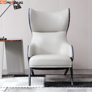 Modern Leather blue Leisure Chair