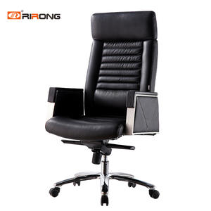 Black Modern Office Leather Executive Chair