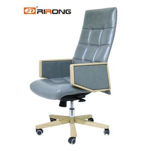 Leather Office Grey Nordic computer chair