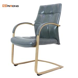 H939- Office Meeting Chair
