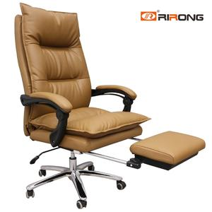 Modern Yellow Leather Reclining Office Chair