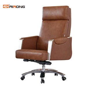 Brown Leather Office Executive Comfortable Office Chair