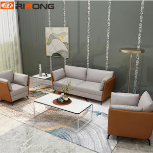 Orange office sofa set
