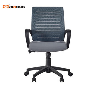 RR-6036C Office Mesh Chair