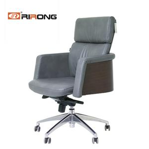 Customization Grey Leather Guest swivel office chair