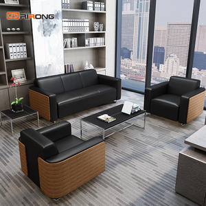 JDZZ-PLUS Office Sofa Set