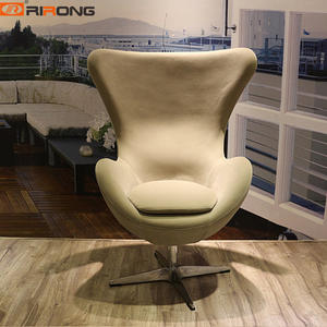 Leather or Fabric Curved leisure chair