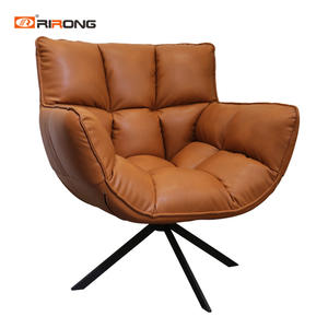 Sofa chair leisure chair lounge chair