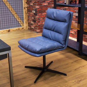 Steel Leather Home Office Simple Design Study Writing Contemporary Computer Chair
