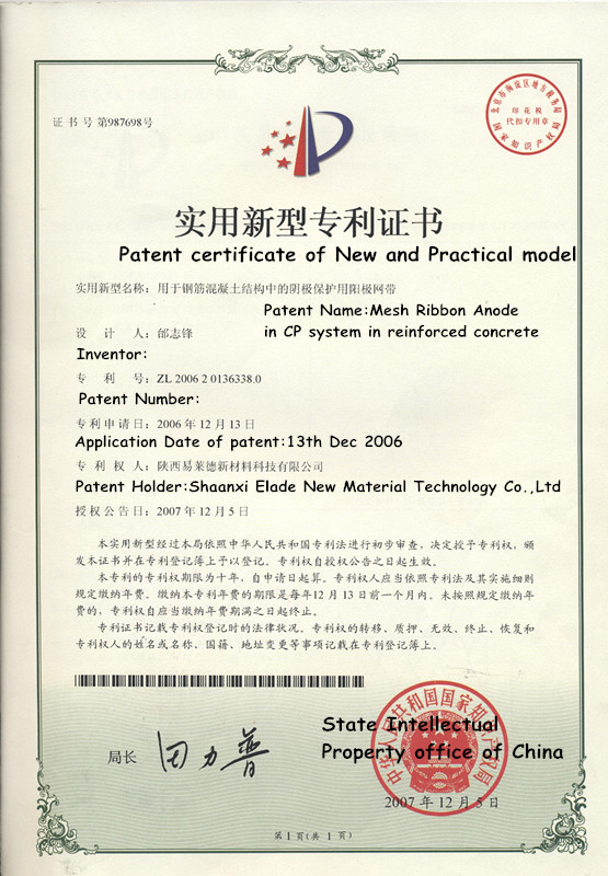 //upload.digoodcms.com/578/image_1595493657_Patent-of-new-and-practical-model--mesh-ribbon-anode-in-CP-system.jpg