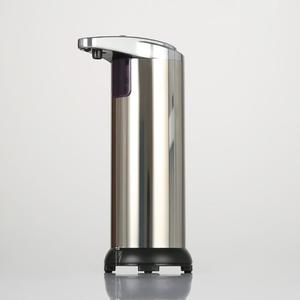 Automatic soap dispenser AD02a
