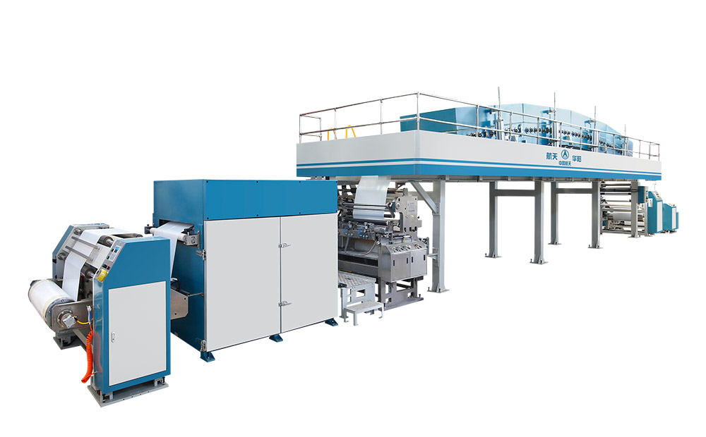Lithium-ion Battery Diaphragm Production Line