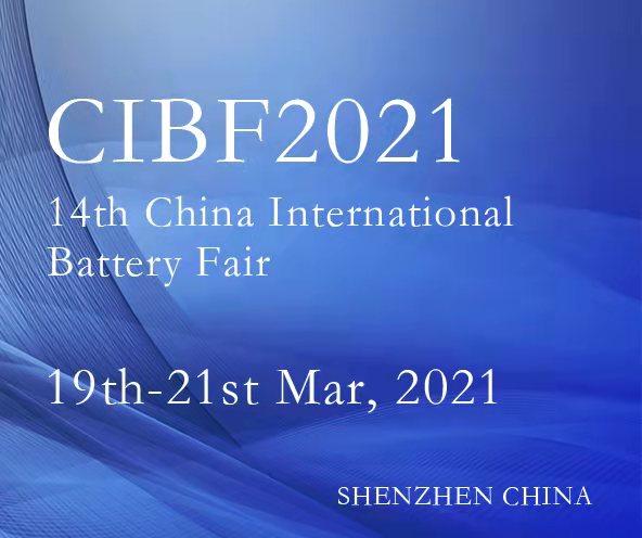 14th China International Battery Fair