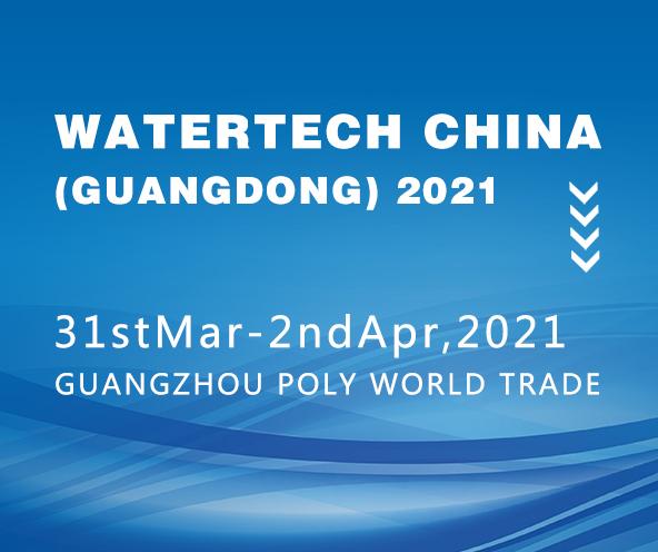 ووترتيك الصين (قوانغتشو) 2021