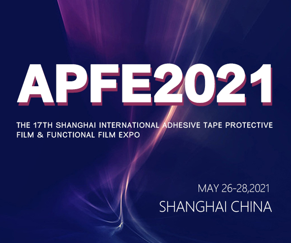APFE 2021 (شنغهاي)