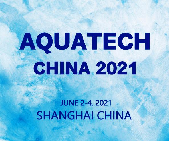 أكواتيك الصين 2021 (شنغهاي)