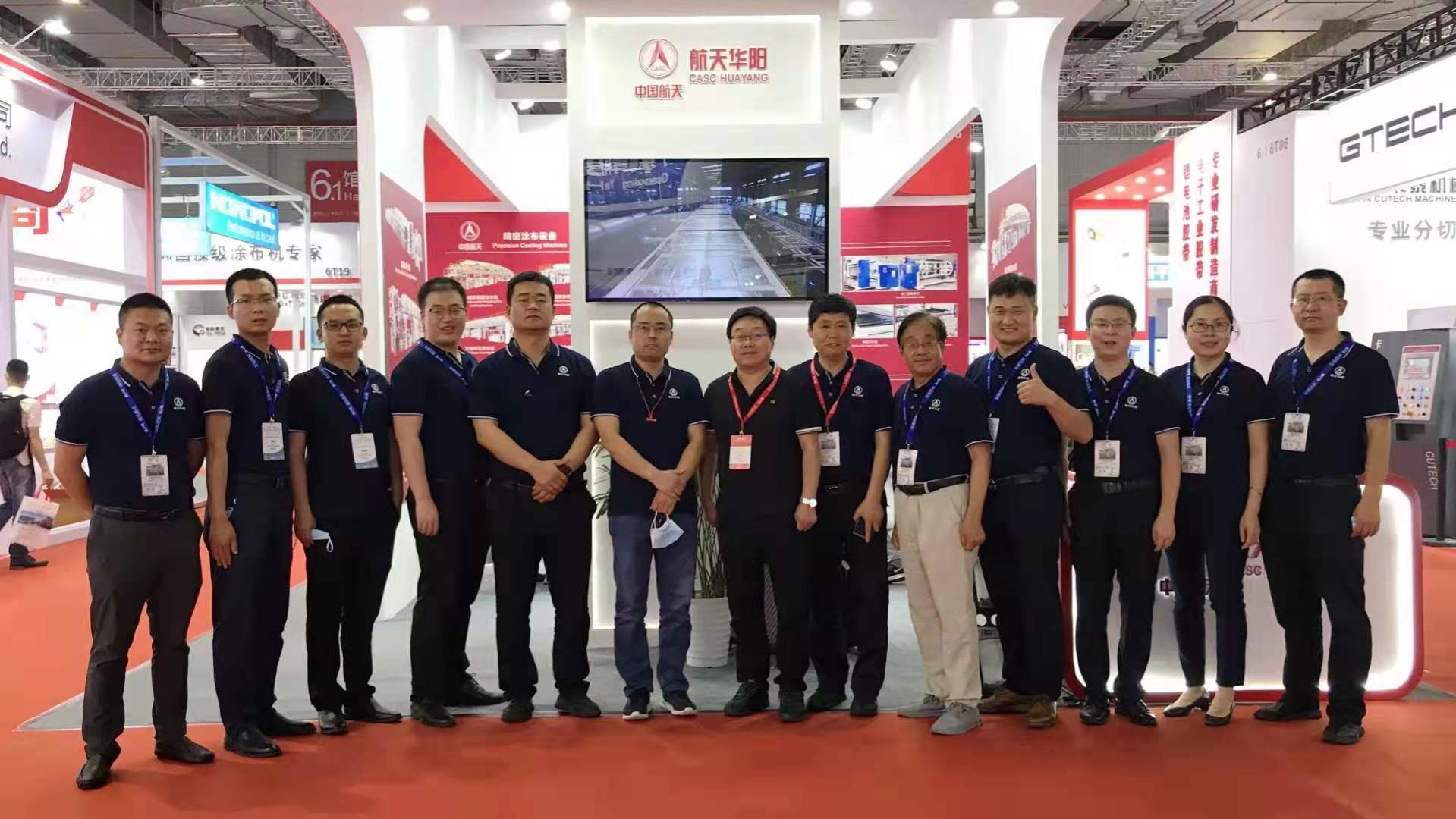 Huayang Provides Coating Solution in APFE 2021