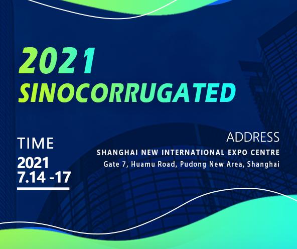 سينوكوروجاتED 2021 (شنغهاي)