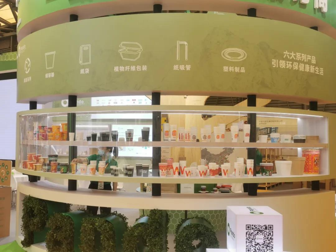 Huayang Provide Solution for Plastic Free Paper Cup