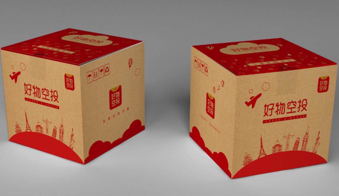 How to print corrugated box?