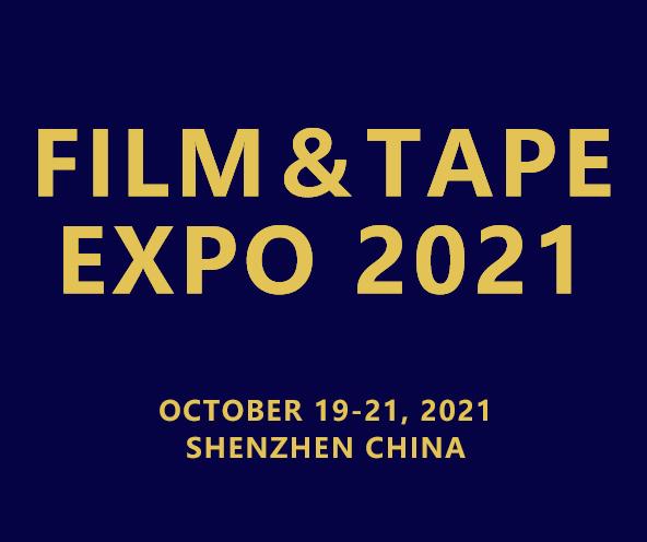 FILM & TAPE 2021 (Shenzhen)