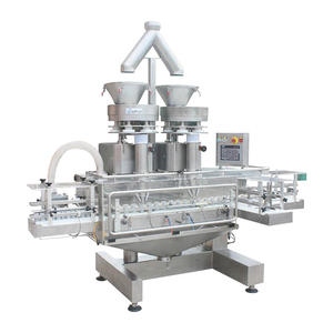 DCF-200 Dpuble-Cup Granule Filling Machine
