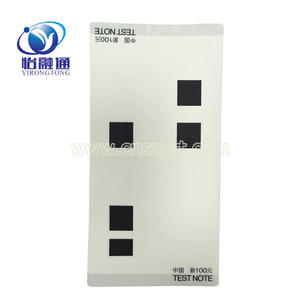 Professional Paper ATM Machine Parts Media-Test Of100yuan 100Pcs