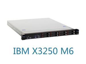 IBM x3250M6 bank equipment suppliers
