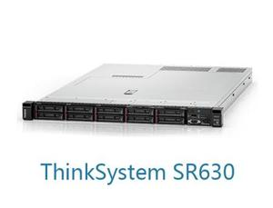 Think system SR630X bank equipment suppliers