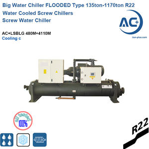 R22 Flooded Type Evaporator Water Cooled Water Chiller