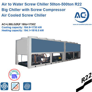 Air to Water Screw heat pump 50ton-500ton R22 air cooled screw chiller