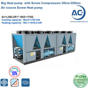 R134a Water Source Screw Heat Pump  With T3 Screw Compressors 50ton-500ton