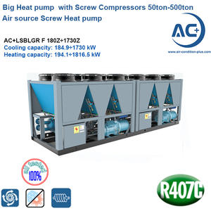 Screw Type Air Source Heat Pump  R407C Screw Compressor