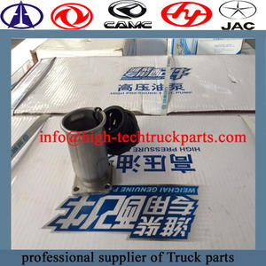 weichai engine Refueling pipe is to transfer oil to fuel pump