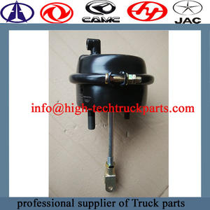 low price high quality Yutong bus front brake chamber assembly 3519-00443
