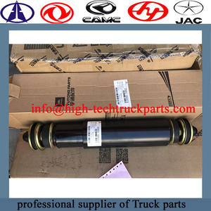 Shock Absorber Assembly 2901-00414