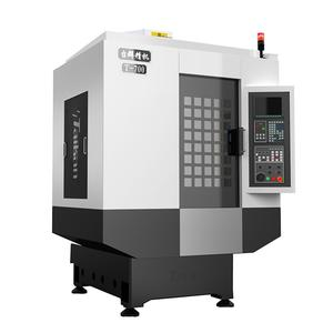T-700 Taikan High-speed Tapping and Drilling Machine