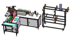 KN95 Mask Machine Profile (Fully automatic)