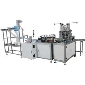 Full Automatic Flat Type Face Mask Machine